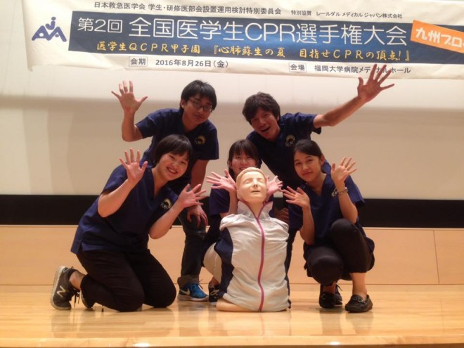 長崎大学 FLAN(長崎大学救命救急サークル)のメンバー