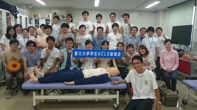 香川ACLS勉強会のメンバー