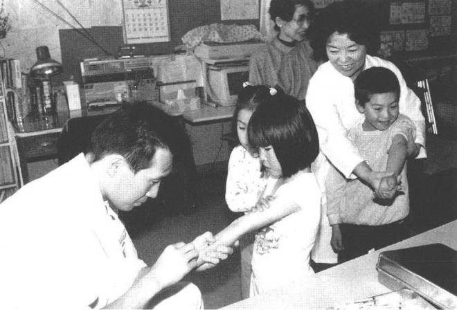 三戸郡倉石村の診療所で診療していた明秀