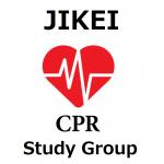 東京慈恵会医科大学 CPR Study Group