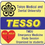 東京医科歯科大学 TESSO(TMDU Emergency Medicine Study Session Organized by students)