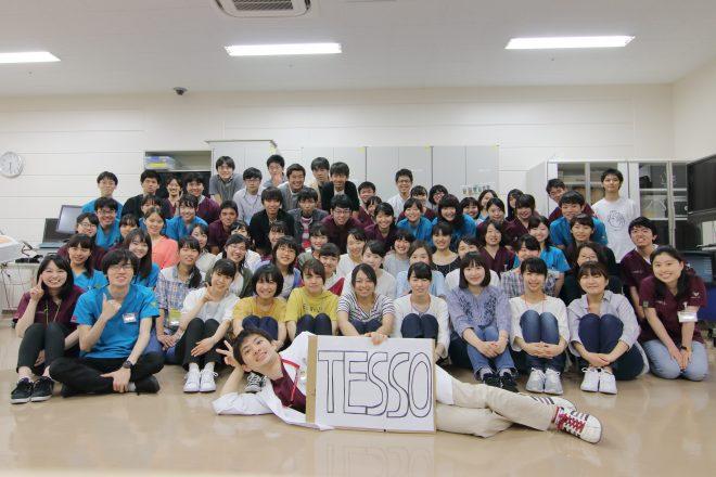 東京医科歯科大学TESSOのメンバー