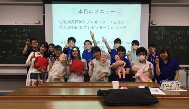 奈良県立医科大学 NLSCのメンバー