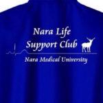 奈良県立医科大学  NLSC