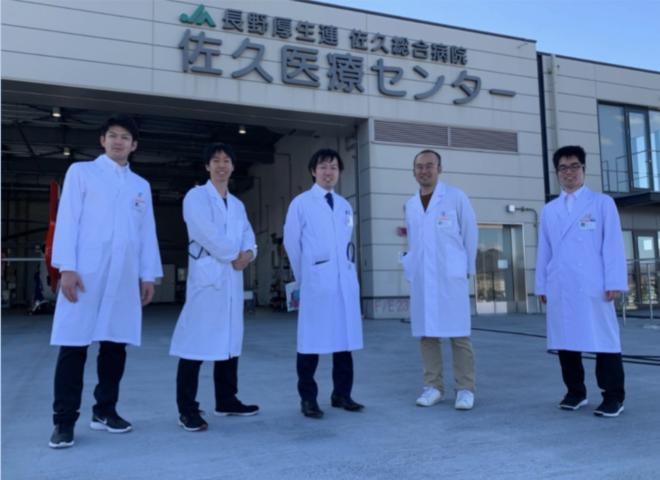 佐久総合病院を見学された島根大学(SCOP)チーム