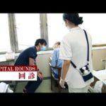 日本医科大学千葉北総病院救命救急センター